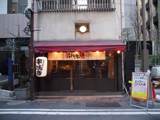 140108_fumoto-akadori_yaesu_01-thumb-321x240-9850.jpg
