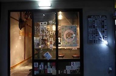 140609_wana_sumiuchi_01-thumb-382x250-10611.jpg