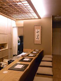 fushikino_interior_111031-thumb-208x277-5491.jpg