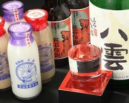hokkaido-yagumocho_drink_110120-thumb-252x202-3926.jpg