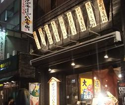 hokkaido-yagumocho_exterior_110120-thumb-252x212-3924.jpg