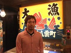 hokkaido-yagumocho_owner_110120-thumb-240x180-3928.jpg