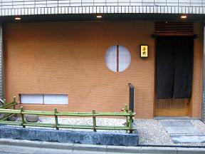 jyushu_exterior_110105-thumb-288x216-3831.jpg