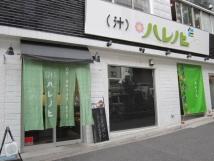 maeziru-harenohi-nishiazabu_exterior_100623-thumb-214x161-2335.jpg