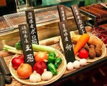 magonotei_yasai_100210-thumb-214x171-1111.jpg