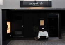 monolith_entrance_100419-thumb-214x150-1635.jpg