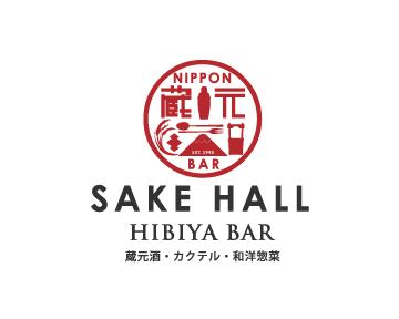 sakehall_logo_110428-thumb-360x288-4499.jpg