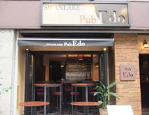 swanlake-pub-edo_01-thumb-214x165-6979.jpg