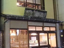 tamayura_exterior_111226-thumb-256x191-5697.jpg