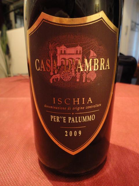tarutarugona_wine_120109-thumb-480x640-5739.jpg
