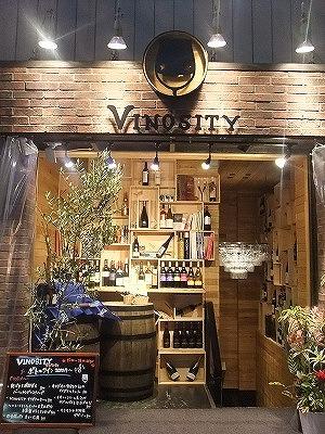 vinosity_exterior_110401-thumb-300x400-4354.jpg