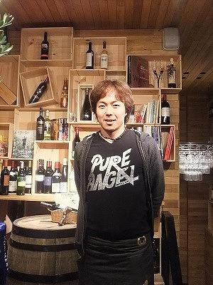 vinosity_fujimorisan_110401-thumb-300x400-4360.jpg