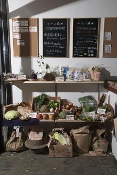 yasaikichi_foodmarket_110323-thumb-241x361-4312.jpg