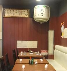 yukinotori_interior2_110722-thumb-232x247-4864.jpg