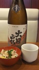 yukinotori_sake_110722-thumb-153x272-4866.jpg