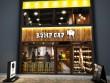 神田の肉バル「ランプキャップ」の店舗外観