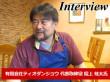 150603_interview_thum