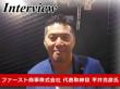 151101_interview_thum