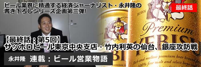 160616_beer_feature