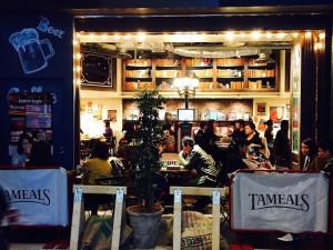 tameals_otemachi