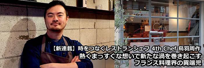 170223_interview_header
