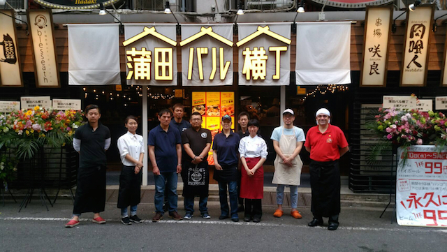咲良 蒲田バル横丁店>