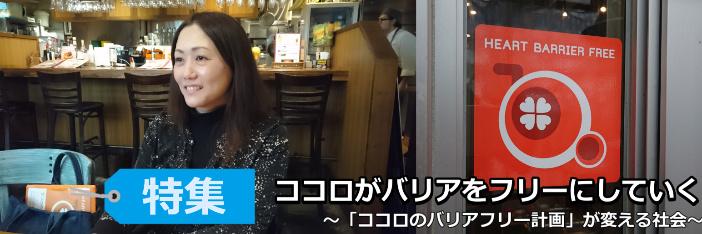 170526_header_interview