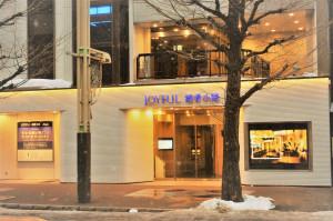 札幌市すすきの「ジョイフル酒肴小路」