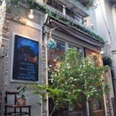 一軒家の隠れ家レストラン「Porto Bello(ポルトベッロ)」が、恵比寿橋南交差点の裏路地に7月7日オープン