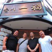 ビブグルマン獲得のうどん店が居酒屋業界に進出 「うどん酒場 香川一福」池袋にオープン