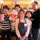 日本酒一杯280円均一がウリの日本酒バル「肉バル&魚バル カツオ」が立川に開業。ウェブマーケティングを駆使する30歳若手経営者の「人が集まる外食企業作り」とは?