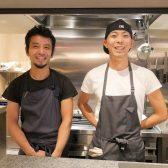 ダルマプロダクションの総料理長が独立!究極にフラットなオープンキッチン、5000円コース1本のイタリアン「SuperTrattoria LITO」が神泉にオープン