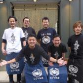 大繁盛酒場の達人が浜松町に仕掛けた「座魚場 まるこ」の肝は4つのカウンター。1階は立ち呑み、2階は着席で熱量溢れる酒場の醍醐味を魅せる