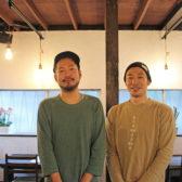 中野レンガ坂の路地裏にスパイス料理店「roji  spice & _____」がオープン。築60年の自宅を改装し、地元同級生2人組で運営