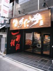すた丼屋の店舗
