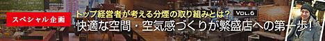 jt 2014.01 トップバナー