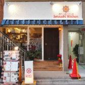 寶田堂の関氏が手掛ける瀬戸内ブランディング店の2号店「Setouchi Kitchen(セトウチ キッチン)」が2014年11月17日、五反田にオープン