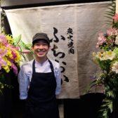 あの名店から独立。極上の質と技術を受け継いだ「炭火焼肉ふちおか」が 経堂に5月5日オープン。