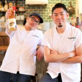 江戸川橋に「FUJI COMMUNICATION」が開業。水餃子をはじめとする台湾ストリートフード×ナチュールワインの新提案がヒットの予感!