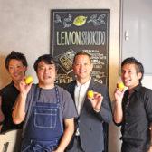 レモンと瀬戸内食材が軸の「SETOUCHI 檸檬食堂 神田店」が開業。「福の花」など42店舗を展開するベアーズコーポレーションが、創業23年目で女性ターゲットの新業態に挑戦