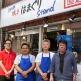 八重洲に次いで「神田 焼きはまぐりStand 神田日銀通り店」がオープン。メニューをブラッシュアップしさらなる飛躍を目指す!