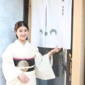 着物姿が雅な26歳女将が切り盛りするネオ小料理屋「おさけと小料理 non」が高円寺に開業。和モダンな店内で、四季折々の日本酒&素朴な日替わり酒肴を提供