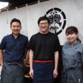 老舗日本料理店「築地 竹若」、鰻の名産地・愛知県三河一色との縁を得て、下北沢にひつまぶし専門店をオープン