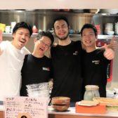 「大田区で一番」を目指す第5世代の注目株・梅林グループが、4店舗目となる「はなれの梅林」を大森町にオープン。業態は炉端焼居酒屋に初挑戦!
