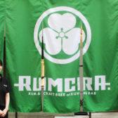 """1日8回転するハイボールとクラフトビール専門店「HICRA.」に続く第二弾!ラム酒×クラフトビールの「RUMCRA.」がオープン。""""○○×クラフトビール""""の2本柱業態で浅草橋にてドミナント展開を開始"""