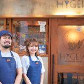 """小伝馬町に「SPICE&HERB BISTRO HYGEIA」が開業。「ワールドスプリングロール」をキラーコンテンツに""""スパイス&ハーブビストロ""""の新ジャンルを提案する"""