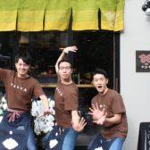 """アサヒビール出身の28歳店主が池尻大橋に「焼鳥 やおや」をオープン。日本の食文化""""炭火焼鳥""""を武器に海外進出も視野に"""