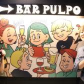 西荻窪にスペインバル「BAR PULPO」がオープン。管理栄養士の資格を持つ女性店主謹製のハイクオリティタパスと、ドバっと多めに注ぐワインがコスパ抜群で、地元呑兵衛の心をつかむ!