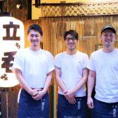 日本橋室町に「立ち呑み みるくばー」がオープン。大阪出身の市村兄弟&韓国出身の趙氏の野心家男子3人組が目指すはオーストラリア出店!