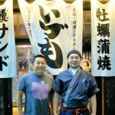スパイスワークス下遠野氏&Big Belly大林氏、敏腕業態プロデューサーがタッグを組んだ「いづも 池袋」がオープン